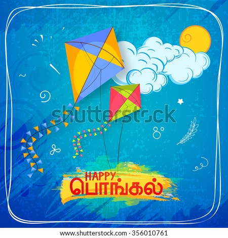 Colourful flying kites and stylish Tamil text (Happy Pongal) on grungy blue background for South Indian harvesting festival celebration. - stock vector
