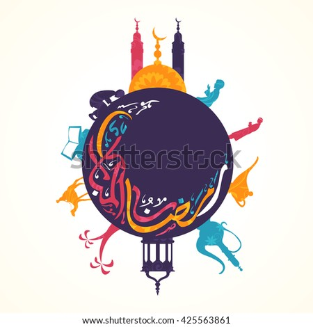Colourful Urdu Calligraphy text Ramazan-ul-Mubarak with Islamic Elements for Holy Month of Muslim Community Festival Celebration. - stock vector