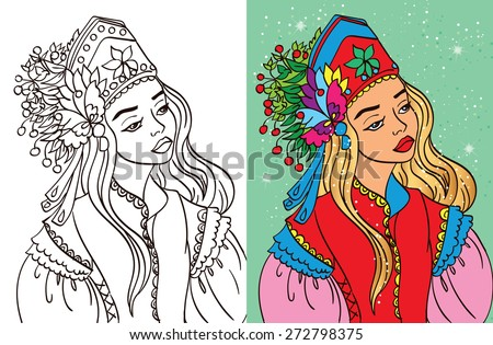 Colouring book.Russian beautiful princess - stock vector