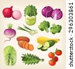 Common and exotic grocery, garden and field vegetables. Icons for labels and packages or for kid's education. - stock photo