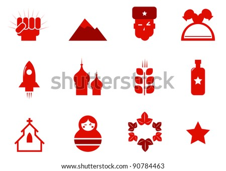 Communism and russia icons set isolated on white ( red ) - stock vector
