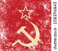 Communism CCCP - Soviet union retro flag - stock photo