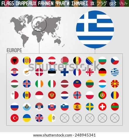 Complete flag collection, round shapes, Europe - stock vector