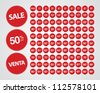 Complete set of percentages off stickers with words sale and venta. - stock vector