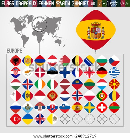 Complete world Flag collection, rhomb shapes, European countries  - stock vector