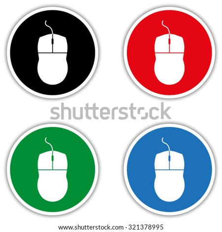 computer mouse  - vector icon