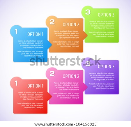 Conceptual vector illustration of colorful cubes with arrows and place for your text. Usable for different business design - stock vector