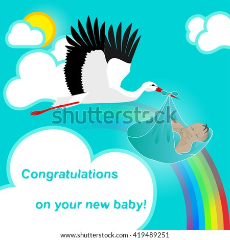 Congratulations on your new baby - stock vector