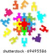 connection puzzle - stock vector