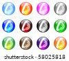 contact button - stock photo