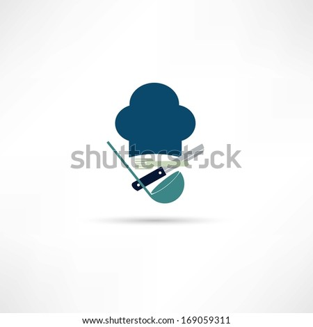 cook in the kitchen icon - stock vector