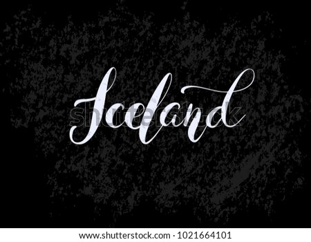 Country name iceland text card banner stock vector