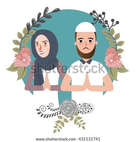 Couple muslim islam greetings ramadan ask stock vector 431131741 couple muslim islam greetings ramadan ask for forgiveness m4hsunfo