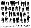 Couples silhouettes - stock vector