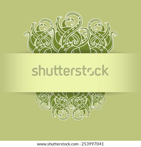 Cover with tentacles - stock vector