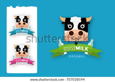 Cow Milk Elegant Vector Logo Template Stock Vector 707038594
