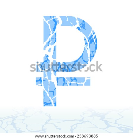 Cracked ice symbols of the snow. The collapse of the ruble. - stock vector