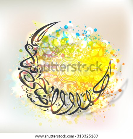 Creative Arabic Islamic calligraphy of text Eid-Ul-Adha Mubarak in crescent moon shape on colorful floral design decorated background for Islamic Festival of Sacrifice celebration. - stock vector