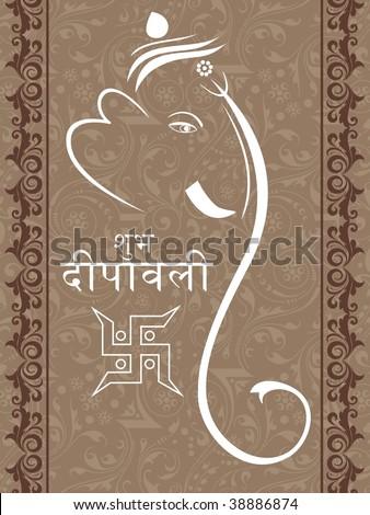 creative artwork background with ganpati - stock vector