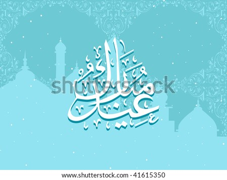 creative artwork pattern background with mosque - stock vector