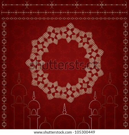 Creative Background. Jpeg Version Also Available In Gallery. - stock vector