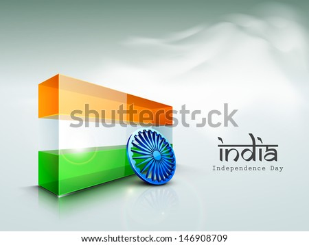 Creative concept for Indian Independence Day with 3D ashoka wheel. - stock vector