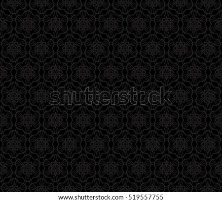 creative floral geometric pattern. seamless vector illustration. black and grey color