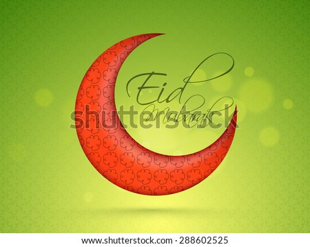 Creative glossy red crescent moon on shiny green background for muslim community festival, Eid Mubarak celebration. - stock vector