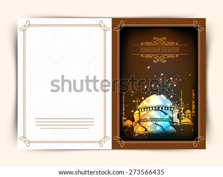 Creative greeting card design decorated with beautiful Islamic Mosque for holy month of Muslim community Ramadan Kareem celebration.  - stock vector
