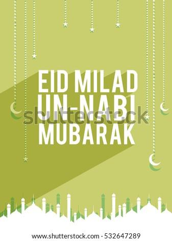 eid milad un nabi essay for kids Friday was public holiday on account of 'eid milad-un-nabi ( sallallah-o-alaih-wasallam) the main bazaar of the town.