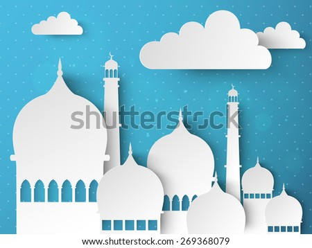 Creative islamic mosque made by paper cutout for holy month of muslim community, Ramadan Kareem celebration. - stock vector