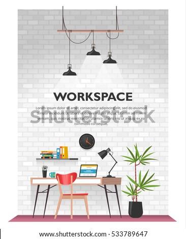 Creative Office Interior Loft Space White Stock Vector 533789647 Shutterstock