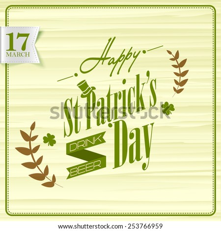 Creative poster or banner design for Happy St. Patrick's Day celebration with shamrock leaves and wheat grain on stylish background. - stock vector