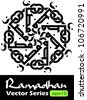 Creative repetition of Ramadan in kufi fatimi arabic calligraphy style (vector). Ramadan/Ramadhan/Ramazan is a holy fasting month for Muslim/Moslem. - stock photo