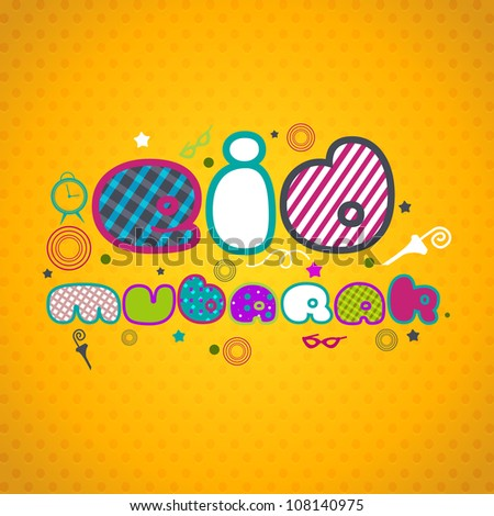 Creative text Eid Mubarak. EPS 10. - stock vector