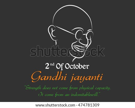 creative vector abstract for 2nd October Gandhi Jayanti with nice and beautiful design illustration in a background.