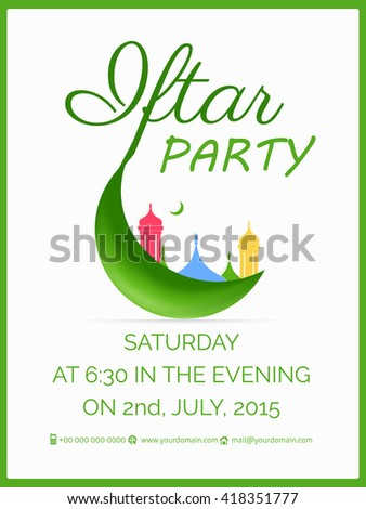 Creative vector abstract invitation eid iftar stock vector 418351777 creative vector abstract or invitation for eid iftar party with nice and beautiful design in a stopboris Image collections