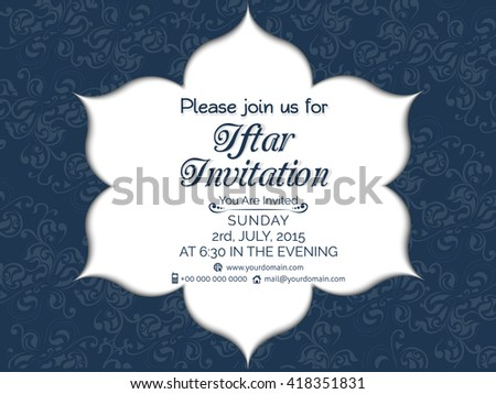 Creative Vector Abstract Invitation Eid Iftar Stock Vector HD