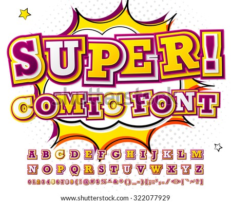 Creative yellow-purple high detail comic font. Alphabet in style of comics, pop art. Multilayer funny colorful letters and figures for decoration of kids' illustrations, posters, comics, banners - stock vector
