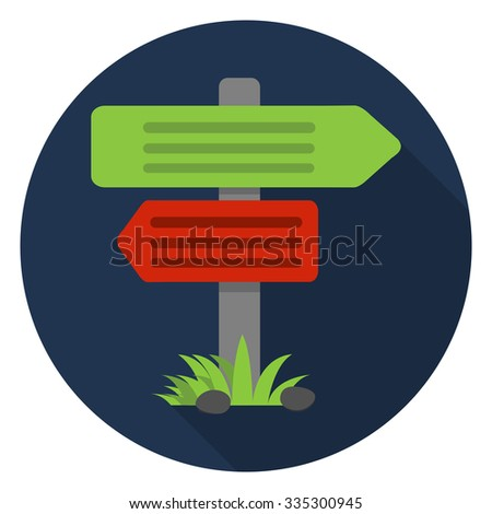 crossroad  direction, icon - stock vector