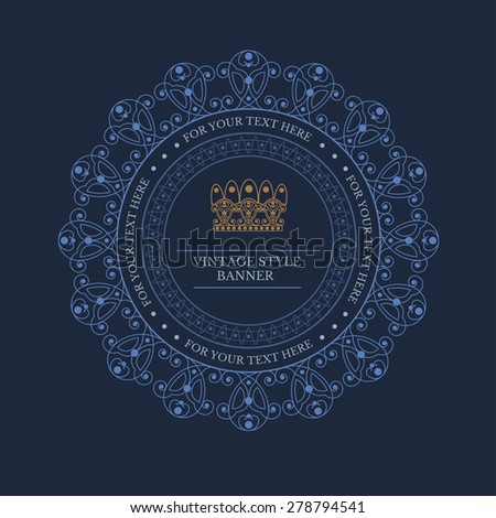 crown in the center of calligraphic circle frame from lines pattern. Royal monogram luxury style - stock vector