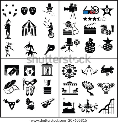 Culture and Art vector icons.Carousel  - stock vector
