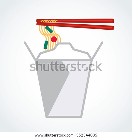 cup noodles flat style Icon and illustration - stock vector