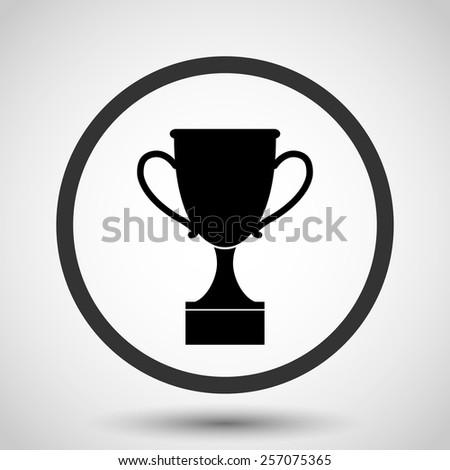 Cup vector icon - black illustration - stock vector