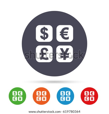 Currency Exchange Sign Icon Currency Converter Stock Vector Royalty