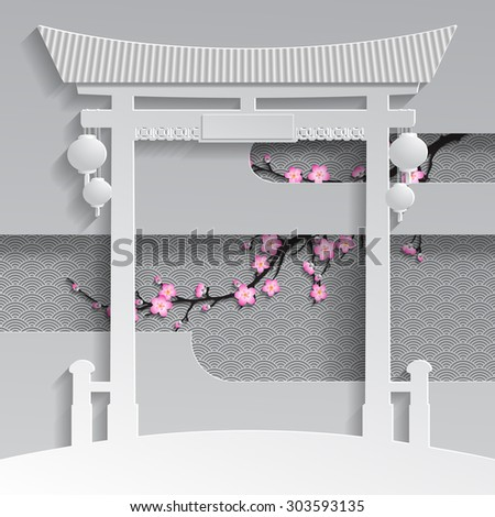 Cut paper chinese or japanese gate with branch of cherry blossom on the decorative background. Vector illustration - stock vector