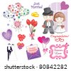 Cute and colorful wedding clip art set - stock vector
