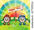 cute and happy cartoon clocks,  park outdoor, card illustration - stock vector