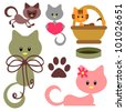 Cute baby kittens set - stock vector