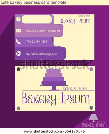 Bakery Business Card Pastry Template Stock Images RoyaltyFree